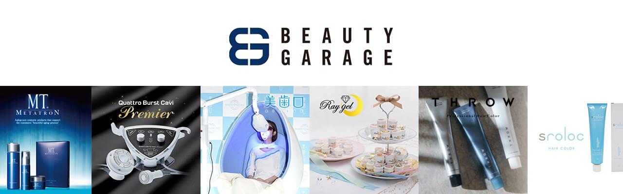 Beauty Garage Featured Brands