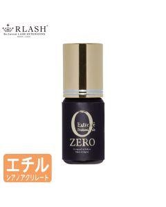 Zero Glue 5ml