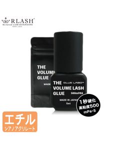 Volume Lash Glue 5ml