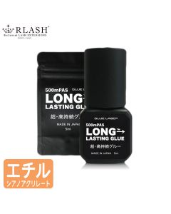 Long Lasting Glue 5ml