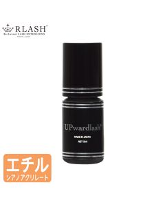 UPwardlash Glue 5ml