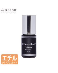 UPwardlash Pro Glue 5ml