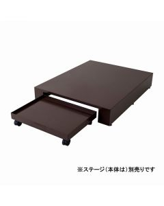 Foot Care Stage HD-020 (Cart) Brown