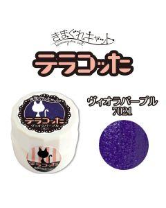 Kimagure Cat Terracotta M 7021 Viola Purple 4g
