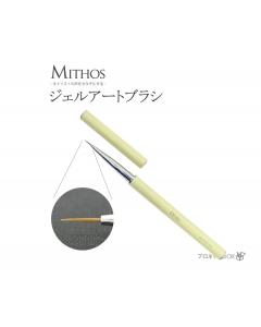 Mithos Gel Brush Art (90150)