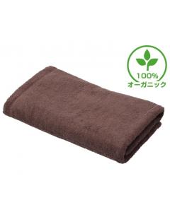 [Luxury Hotel Standard] Organic Cotton Bath Towel (L) 85X150cm Cocoa Brown