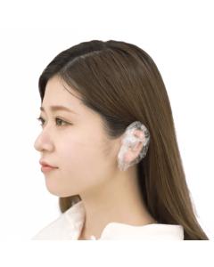 [New] Elastic ear caps (100 pieces)
