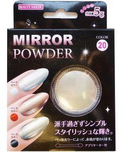 Beauty Nailer Mirror Powder II (BMP-20N)