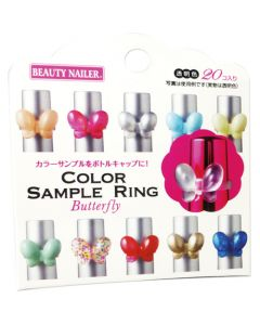 BEAUTY NAILER Color Sample Ring Butterfly [CSR-1]