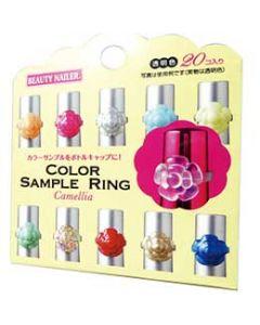 BEAUTY NAILER Color Sample Ring Camellia [CSR-2]