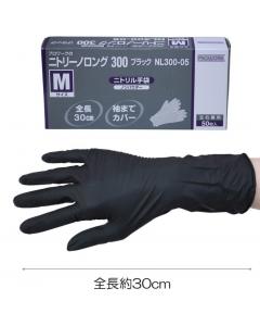 Nitorino Long 300 Black Gloves NL-300-05 ( L size / 50 sheets)
