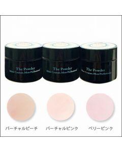 Virtual Powder & Very Pink Powder 18g x 3 colors set