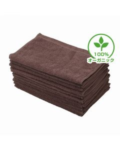 Luxia (For Hotels) Organic Cotton Towel 34 x 85cm (12pcs) Cocoa Brown