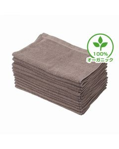 Luxia (For Hotels) Organic Cotton Towel 34 x 85cm (12pcs) Mocha Brown