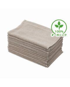 Luxia (For Hotels) Organic Cotton Towel 34 x 85cm (12pcs) Sand Beige