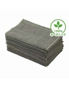 Luxia (For Hotels) Organic Cotton Towel 34 x 85cm (12pcs) Pistachio Green