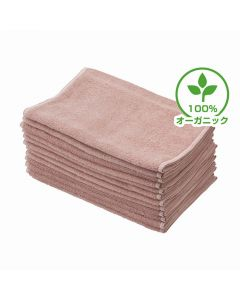 Luxia (For Hotels) Organic Cotton Towel 34 x 85cm (12pcs) Power Pink