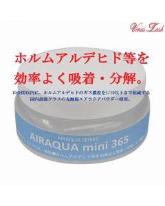 Air Aqua Mini 365 25g