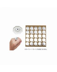 Glue Plate Seal (Circular) (250pcs)