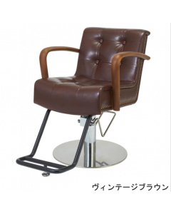 ALBERO Classico (Brown) Styling Chair with 5 Legged Base HD-7M