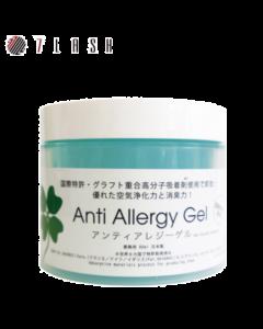 Stationary harmful substance removal Antia Reggie Gel
