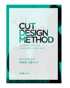 Master the basics 120%! Uchida style + α cut
