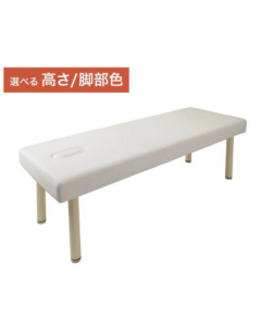 [High Density Urethane] Perforated Standard Massage Bed S-5DX White [L180xW65cmxH50-70cm]