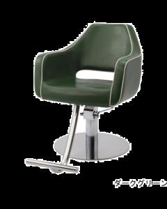 HD-026 (Dark Green) Styling Chair with 5 Legged Base HD-7M