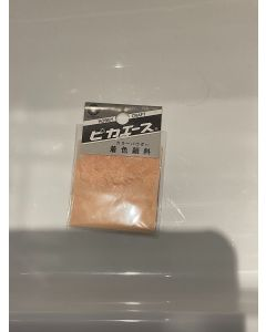 Pica ace Color Pigment #723