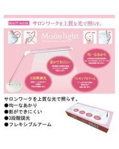 BEAUTY NAILER Moon Light [ML-1]