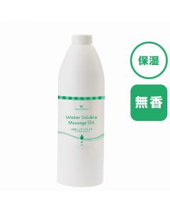 Water Soluble Massage Oil [A] (Unscented / With Aloe) 1000ml