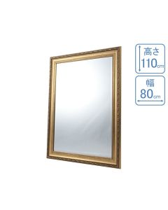 (Styling Wall Mirror) Antique Gold (Full Length Body Mirror) Regular Size
