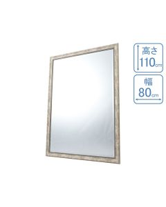 (Styling Wall Mirror) Old Natural Regular Size