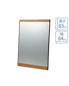 (Styling Wall Mirror) Rustic/Charm Natural (Regular Size)