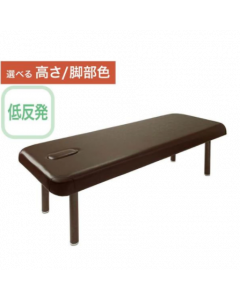 [CARNA] Low-resilience Standard Massage Bed With Face Hole Carna-K Dark Brown [L190xW65cm]