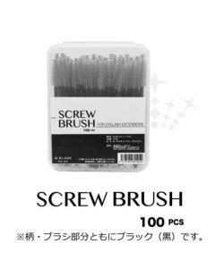 RLASH Screw Brush (100pcs)