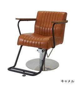 [VINTAGE] Styling Chair In Japan Dr. SPINE Old Brown / Vintage Brown / Camel  *In case of 5 legs base HD-7M