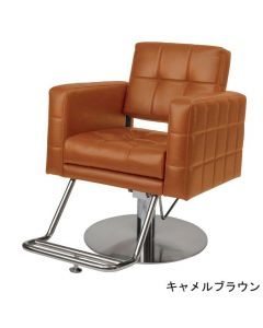 [VINTAGE] Styling Chair CUBE II Camel Brown / Vintage Brown  *In case of 5 legs base HD-7M