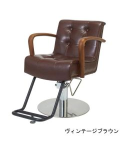 [VINTAGE] Styling Chair ALBERO Classico Vintage Brown / Ivory / Vintage Green *In case of 5 legs base HD-7M