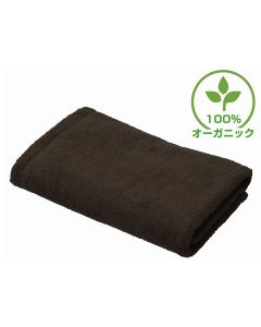 [Luxury Hotel Standard] Organic Cotton Bath Towel (M) 70X140cm Dark brown