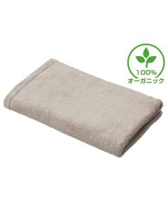 [Luxury Hotel Standard] Organic Cotton Bath Towel (L) 85X150cm  Sand Beige