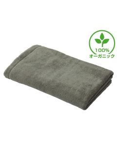 [Luxury Hotel Standard] Organic Cotton Bath Towel (L) 85X150cm Pistachio green
