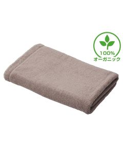 [Luxury Hotel Standard] Organic Cotton Bath Towel (L) 85X150cm mocha brown