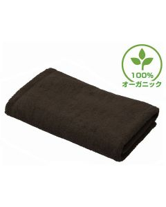 [Luxury Hotel Standard] Organic Cotton Bath Towel (L) 85X150cm Dark brown
