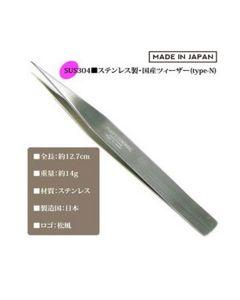 MATSUKAZE Japanese master tweezer craftsman(type-N) (17297)