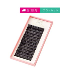 Beauty Products Ultra Thin Pure Mink Lash D Curl 0.06 thickness 12MM SINGLE