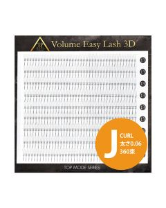 TOP MODE Volume Easy Lash 3D J Curl [Thickness: 0.06] [Length: 9mm]