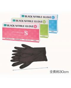 Black Nitrile Gloves M size / 50pcs
