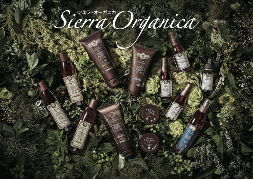 Sierra Organica - Japan Top-Selling Hair Care Products