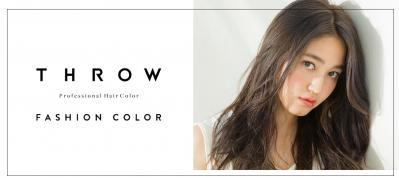 THROW Fashion (Color Chart)